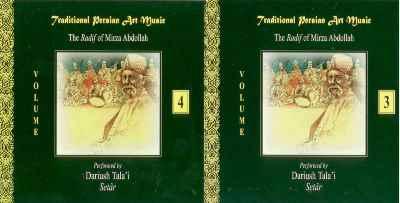 ردیف آواز میرزا عبدالله ۳-۴