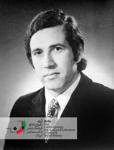 ایرج پارسی نژاد در سن۳۰ سالگی