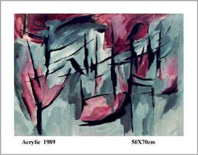مجموعه اولین نمایشگاه در گالری سیحون