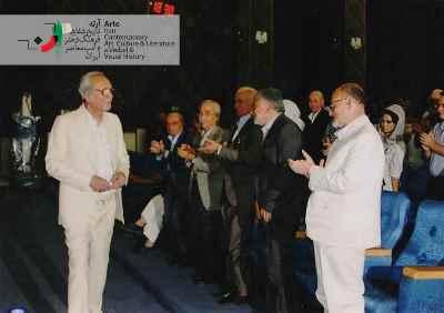 مراسم بزرگداشت فریدون جنیدی در سالن شرکت نفت تهران