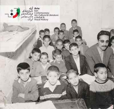 فریدون جنیدی در دبستان بصیری در روستای چکنه - اولین مدرسه در روستا در ایران