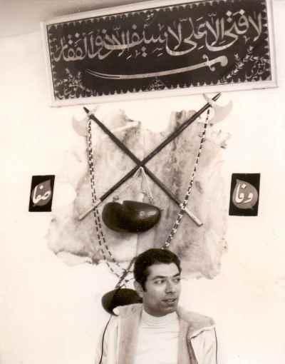 علی نصیریان - دهه ۴۰