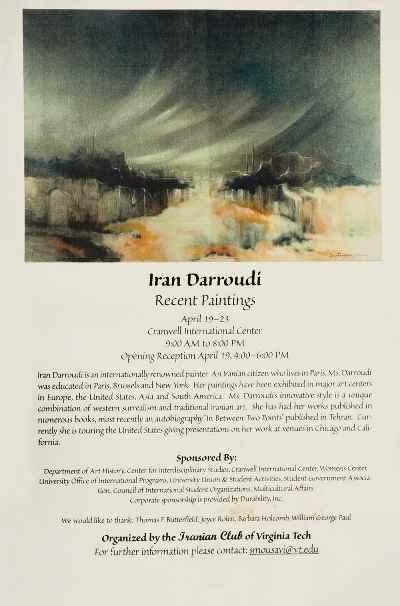 پوستر نمایشگاه نقاشیهای ایران درودی