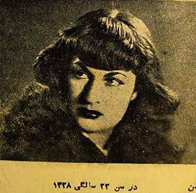 ژاله علو  در ۲۲ سالگی - سال ۱۳۲۸
