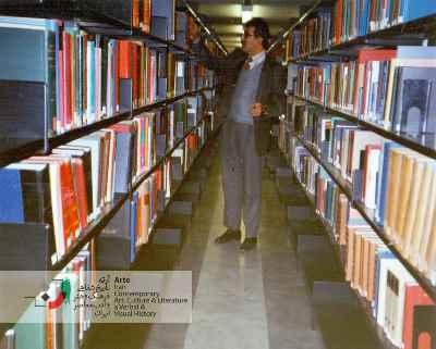 احمد پوری در کتابخانه دانشگاه ادینبرا