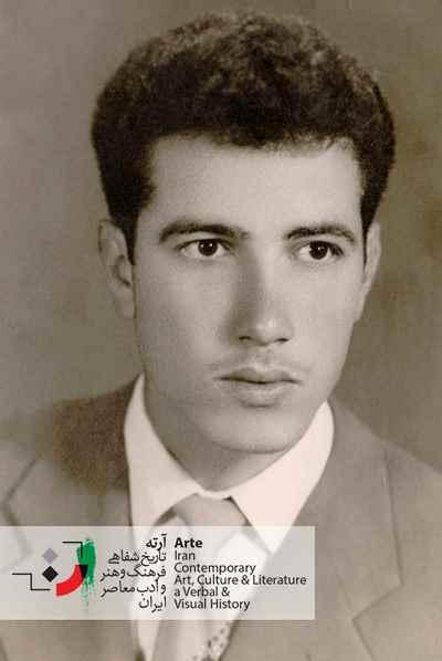 ایرج پارسی نژاد در سن ۱۶ سالگی