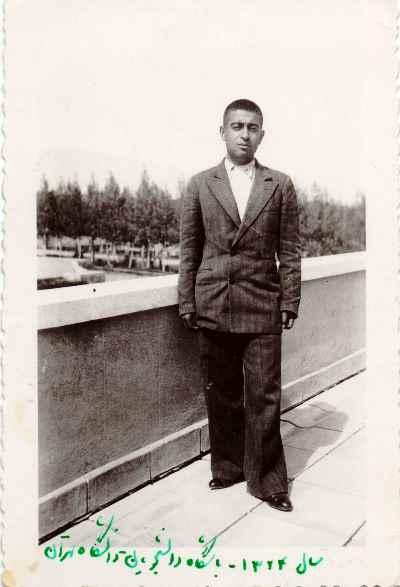 عبدالله انوار در دوران جوانی - باشگاه دانشجویان دانشگاه تهران - فارغ التحصیلی لیسانس از دانشکده حقوق - سال1324