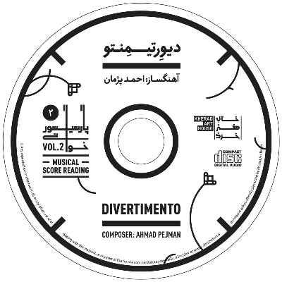 دیورتیمنتو