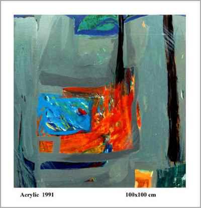 مجموعه دومین نمایشگاه در گالری سیحون