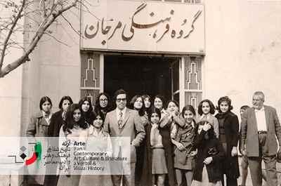 کار در دبیرستان دخترانه مرجان 1350
