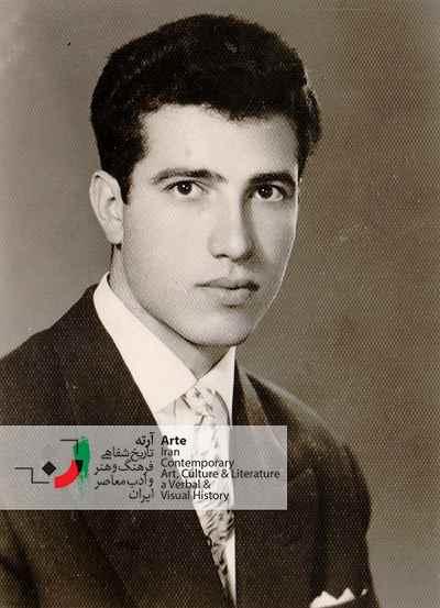 ایرج پارسی نژاد در سن ۲۰ سالگی