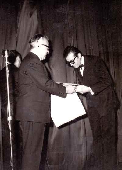 محمد سریر در دوران جوانی (سمت راست)