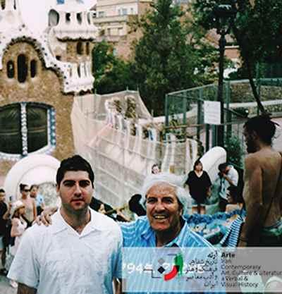 ایرج پارسی نژاد و پسرش
