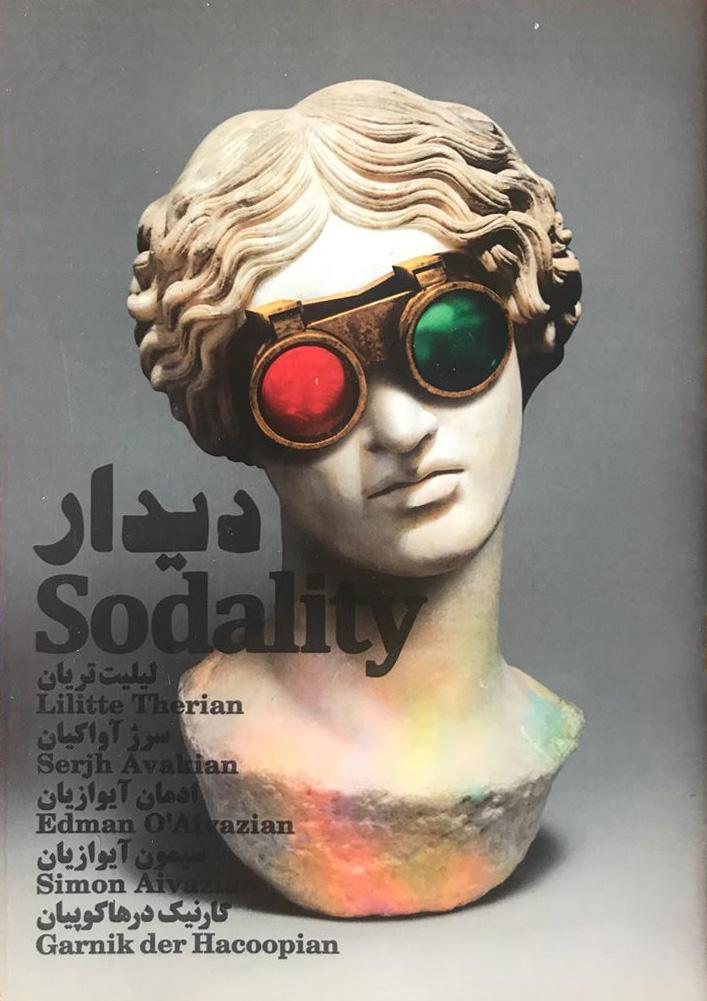 مجموعه Contemporary Art Exhibition . The Avantgarde Iranian Armenian Artists January 2017 Maryam Gallery