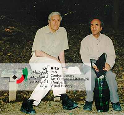 محمد رضا شفیعی کدکنی و ایرج پارسی نژاد (ژاپن)