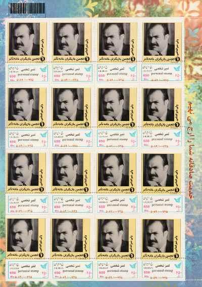چاپ تمبر پستی افتخاری برای بزرگداشت ولی شیراندامی