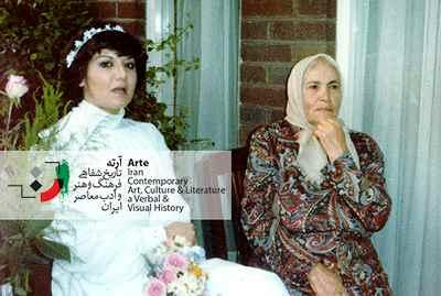 مجلس ازدواج ایرج پارسی نژاد (مادر ایرج پارسی نژاد و پری پزشکی همسرش )