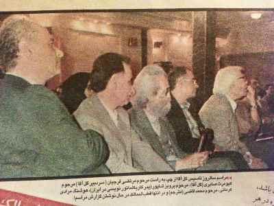 از راست به ترتیب محمد قاضی، هوشنگ مرادی كرمانی، پرويز شاپور، كيومرث صابری، مرتضی فرجیان