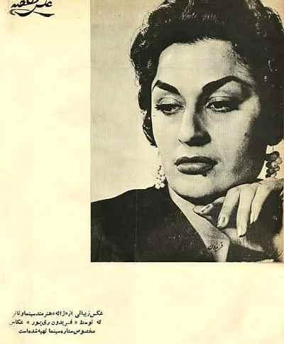ژاله علو در دوران جوانی