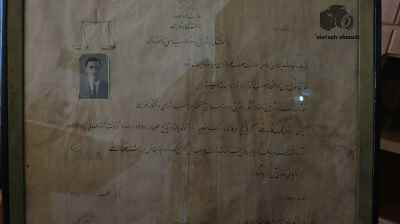 مدرك ليسانس استاد محمد قاضی در رشته قضايی به تاريخ مهر ١٣١٨- عكس از آقای سياوش احمدی