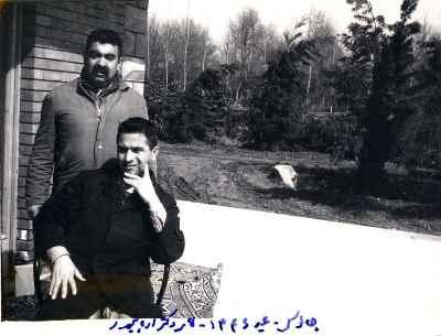 عبدالله انوار (ایستاده)، دکتر آریان پور - چالوس - سال1346