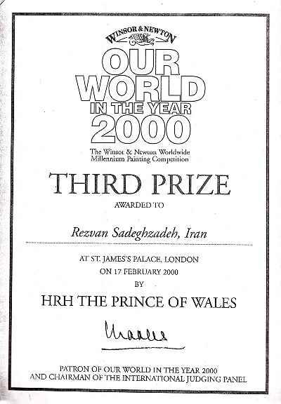رضوان صادق زاده - جایزه نفر سوم مسابقه وینزور و نیوتن با موضوع کشور من در سال ۲۰۰۰