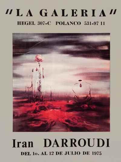 پوستر نمایشگاه نقاشیهای ایران درودی- سال1975