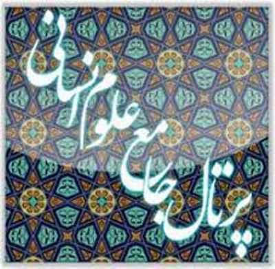 نقد و نظر تبریز
