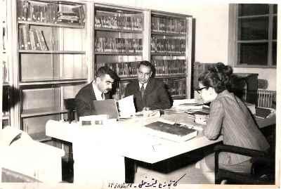 عبدالله انوار - کتابخانه ملی قسمت خطی - سال 1348